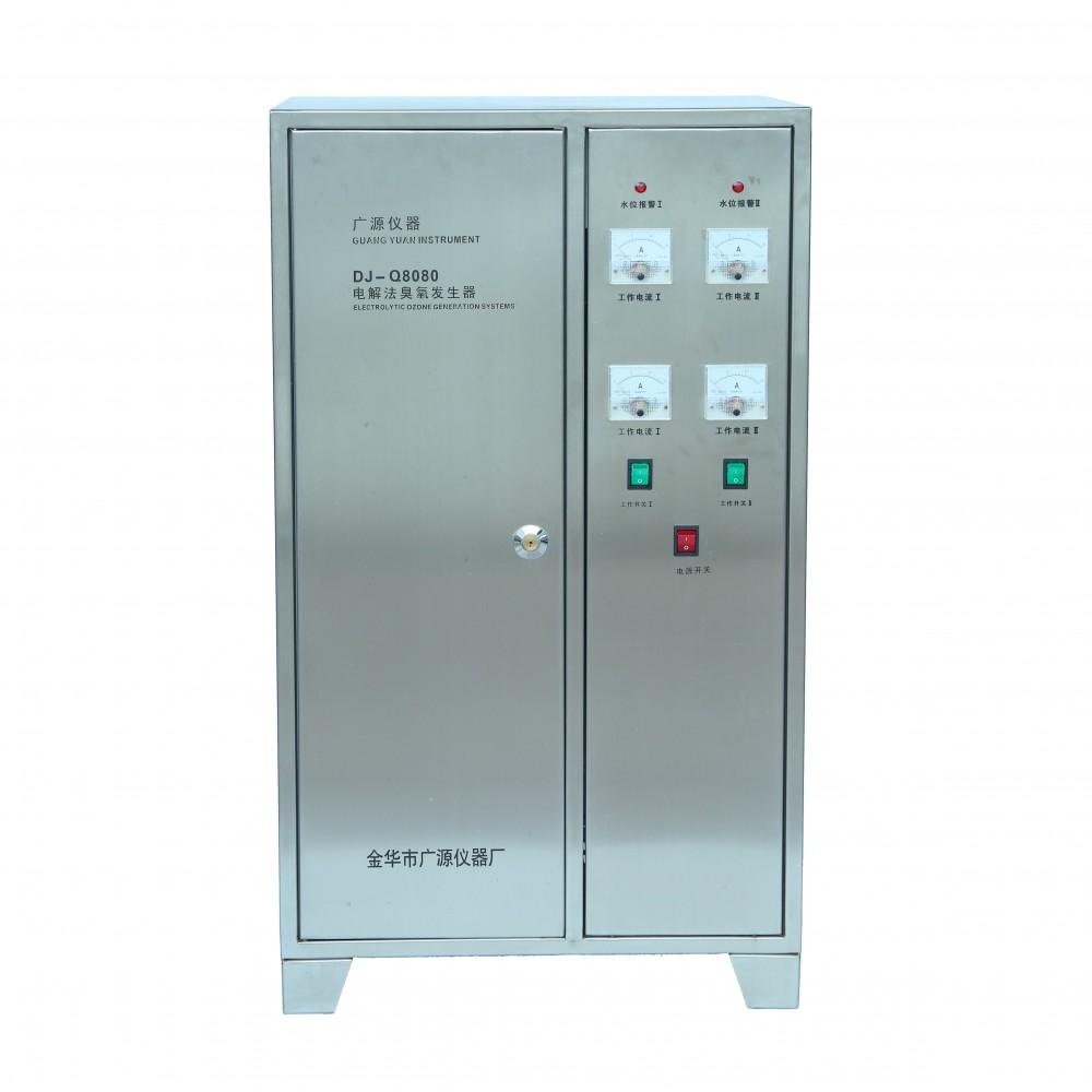 电解法臭氧发生器DJ-8080