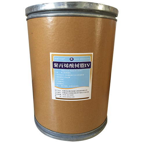 聚丙烯酸树脂IV(E100)