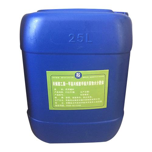 丙烯酸乙酯-甲基丙烯酸甲酯共聚物水分散体(NE30D)