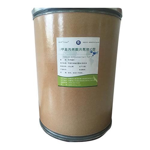 甲基丙烯酸共聚物C型(L100-55)