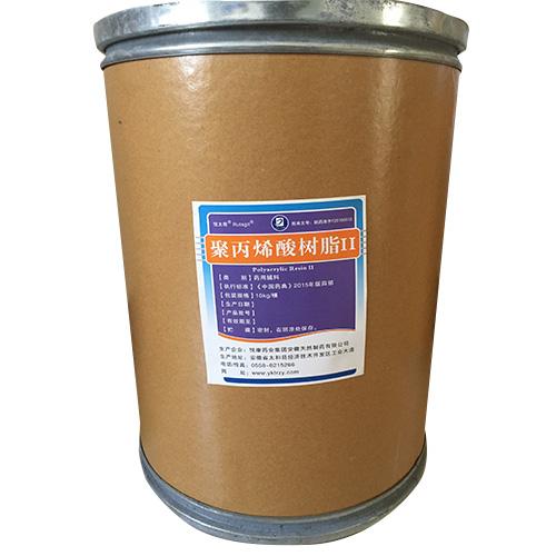 聚丙烯酸树脂II(L100)