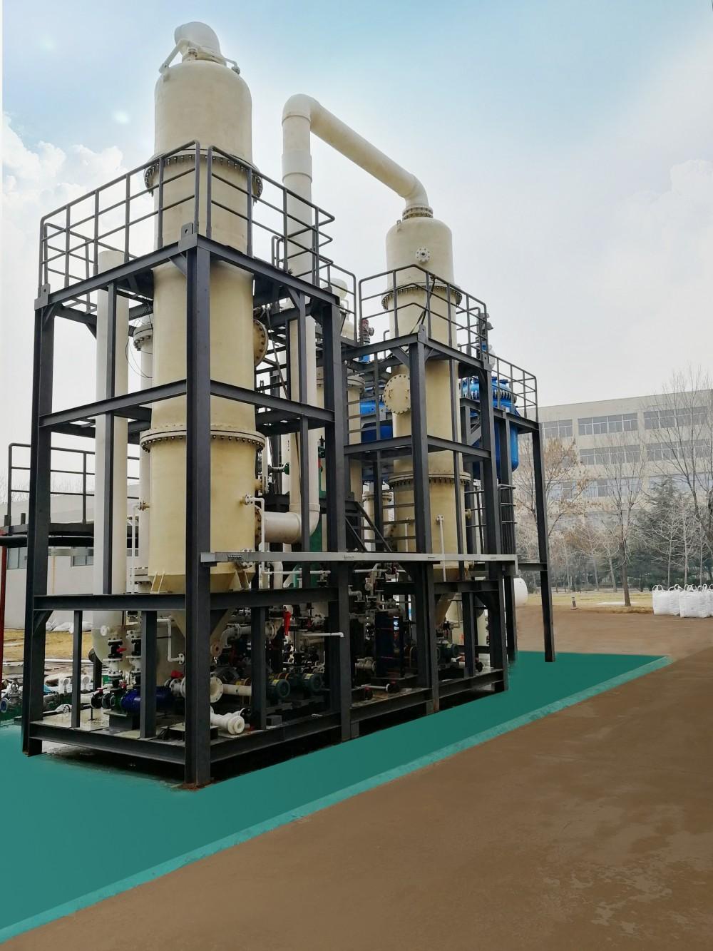 MPS(多相分離)——新型高難化工廢水蒸發處理系統