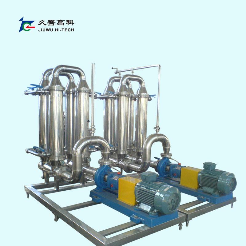 膜分離技術應用于**分離純化