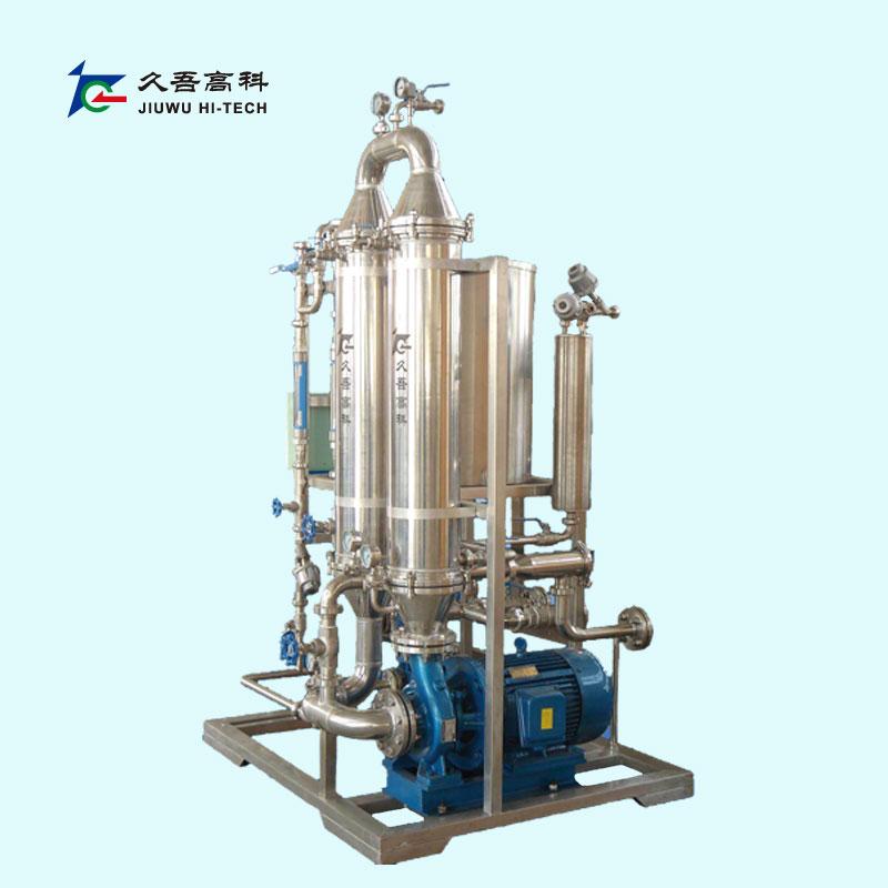 膜分離技術應用于天然產物提取