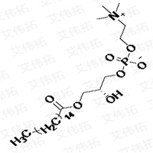 溶血磷脂P-LysoPC**用辅料