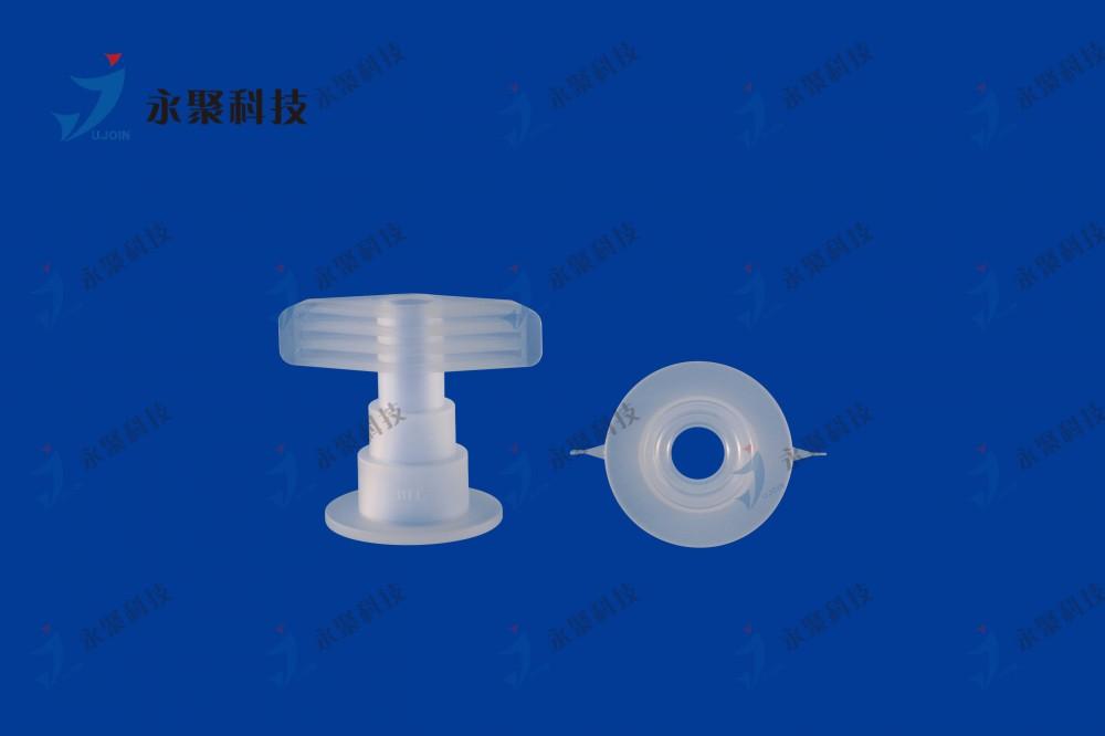 塑料输液容器用聚丙烯接口[205]塑料输液容器用聚丙烯接口