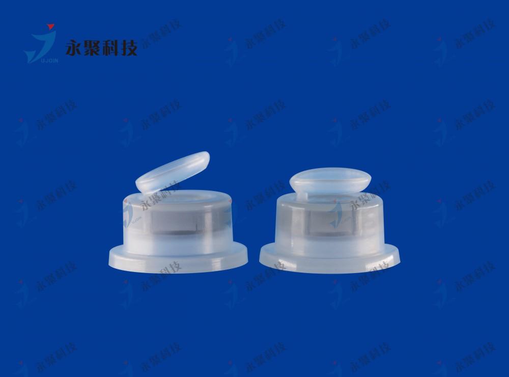 塑料输液容器用聚丙烯组合盖[207]塑料输液容器用聚丙烯组合盖
