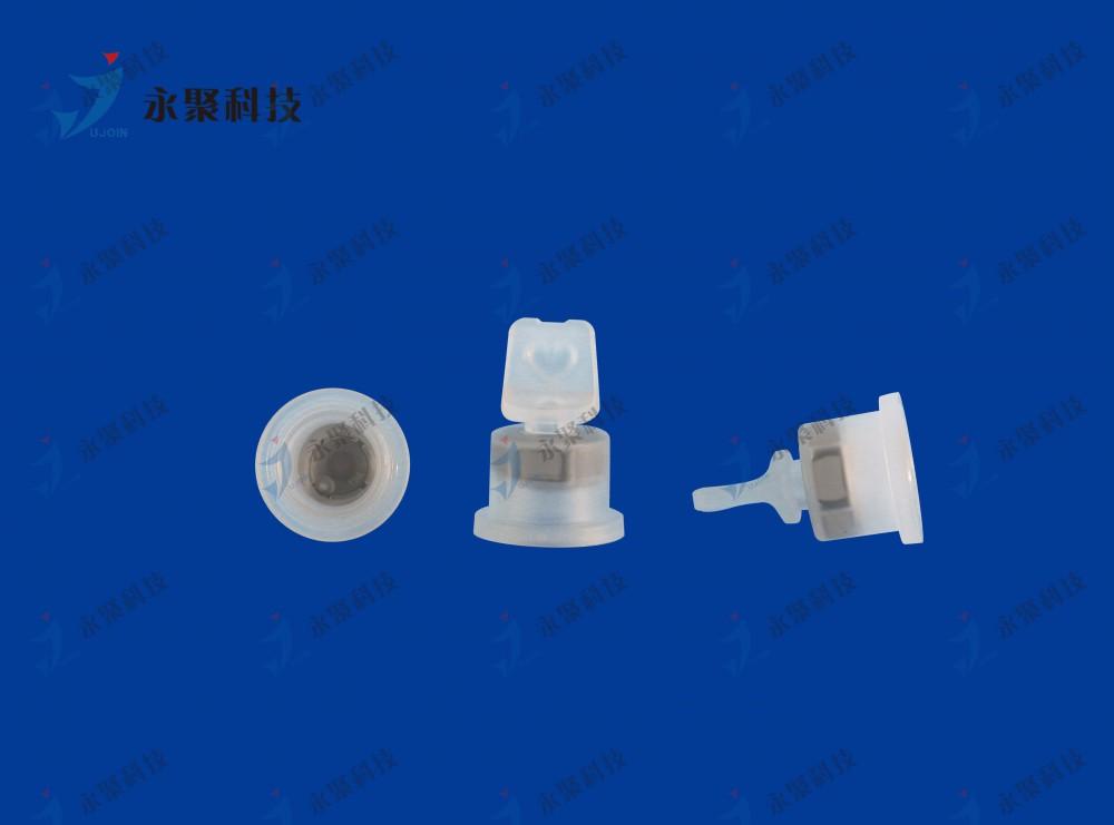 塑料输液容器用聚丙烯组合盖(易折式)[259]塑料输液容器用聚丙烯组合盖(易折式)