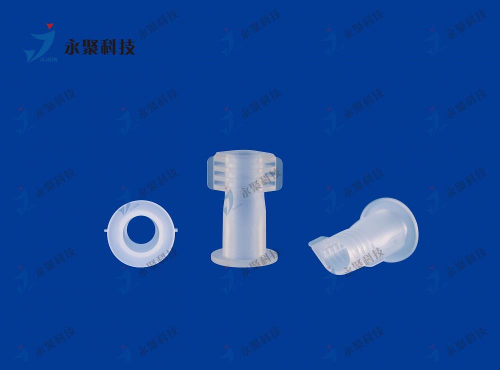塑料输液容器用聚丙烯接口[260]塑料输液容器用聚丙烯接口