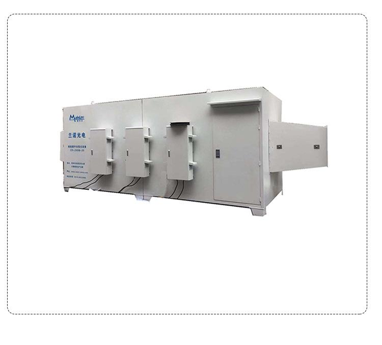磁能紫外光氧化設備