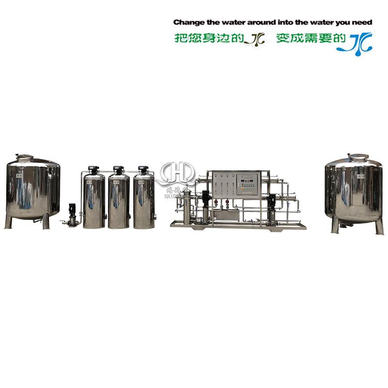全自動帶軟化二級反滲透純化水設備