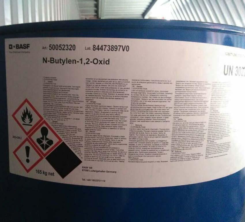 1,2环氧丁烷