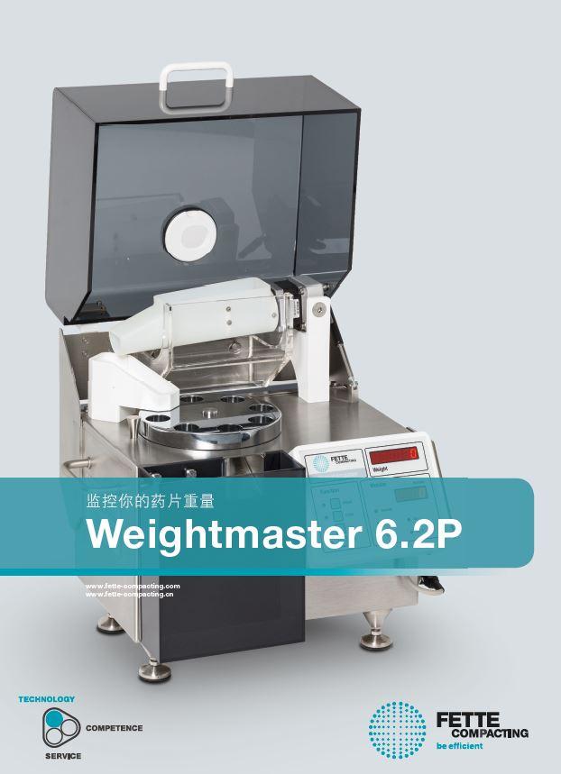 Weightmaster 6.2P
