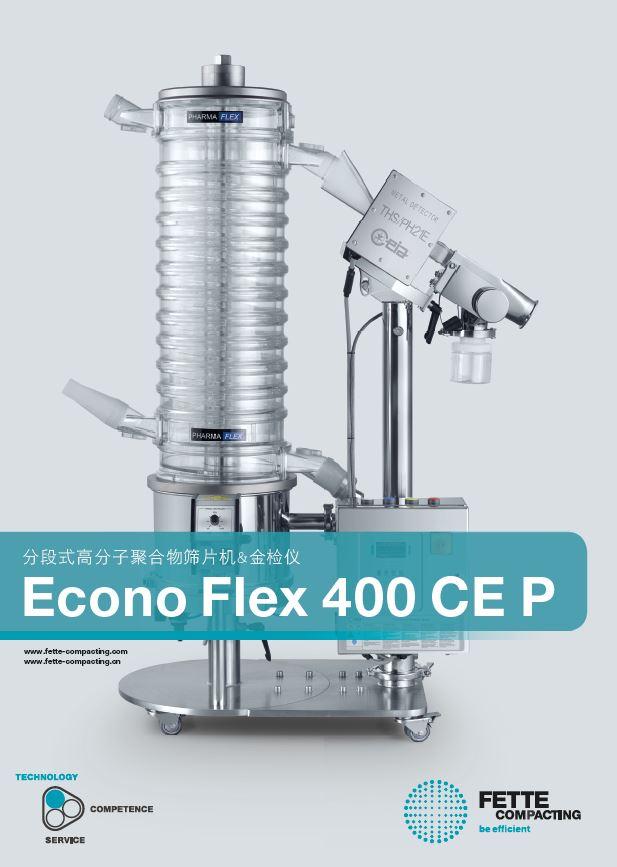 Econo Flex 400 CE P