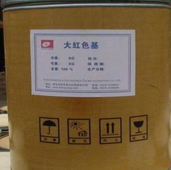 大红色基RC     SCARLET AZOIC BASE.RC