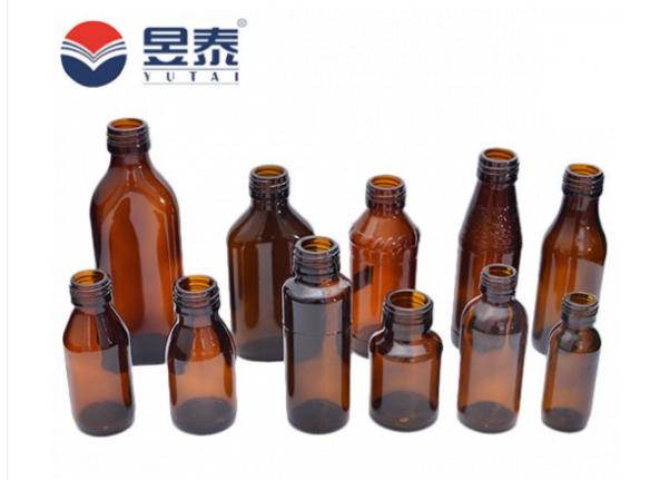 口服液瓶5