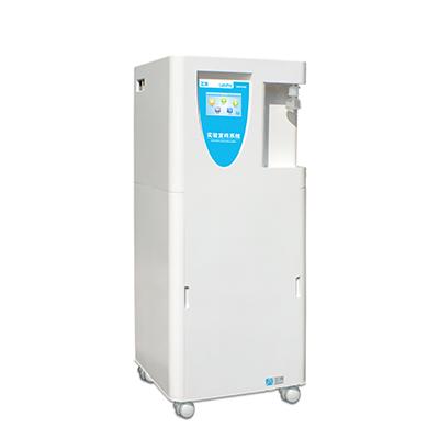 Labpro-S 中央超纯水系统 芷昂仪器