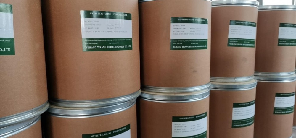 鹽酸土霉素