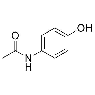 對乙酰氨基酚