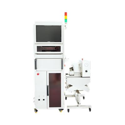 CVS全自動膠囊片劑粒重在線監控段檢機