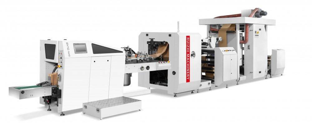 RZJD-G250J全自動高速尖底紙袋機連體2/4色印刷