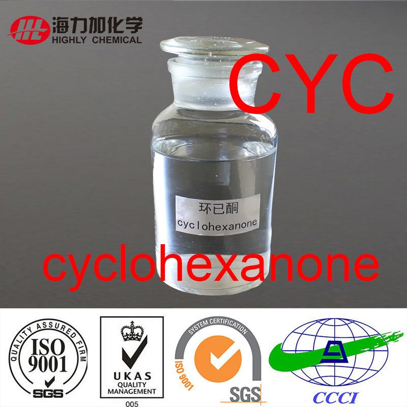环己酮 Cyclohexanone