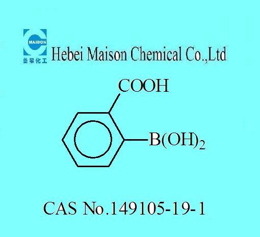 2-羧基苯硼酸