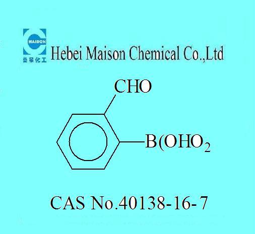 2-甲酰基苯硼酸