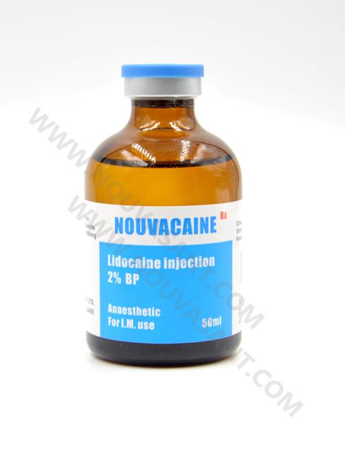 Lidocaine injection 2% 利多卡因注射液
