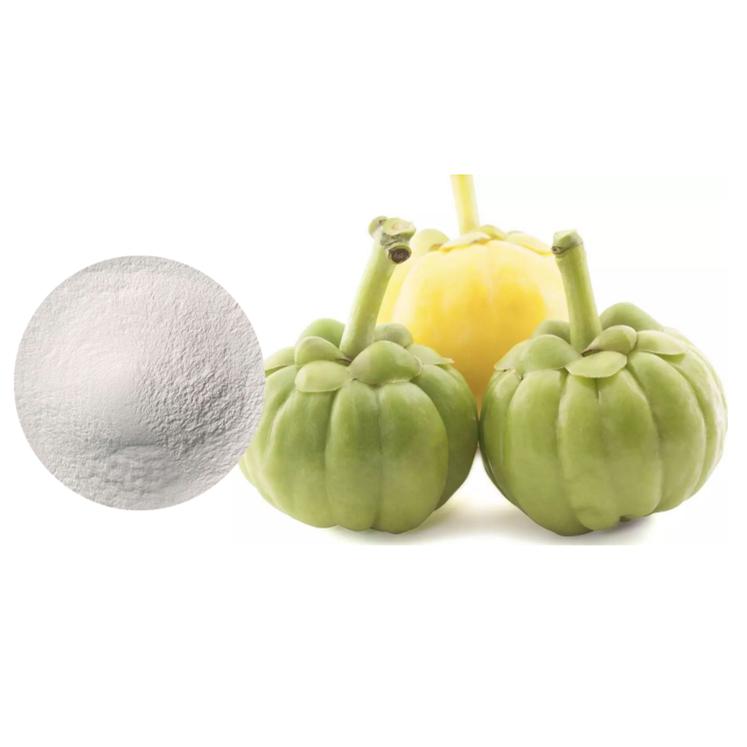 藤黄果提取物 羟基柠檬酸