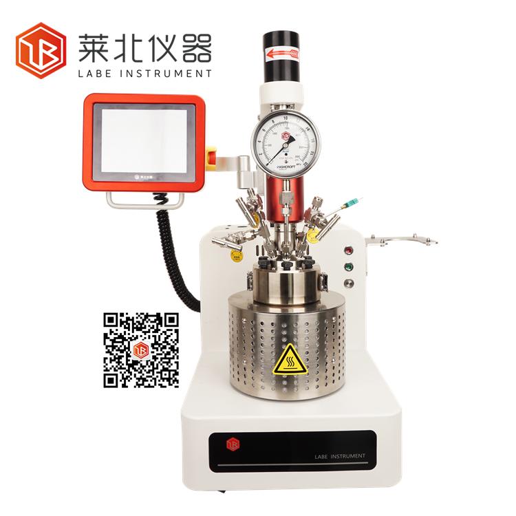高壓攪拌反應釜