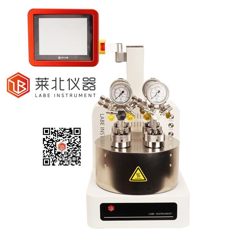 催化筛选反应器/平行合成仪
