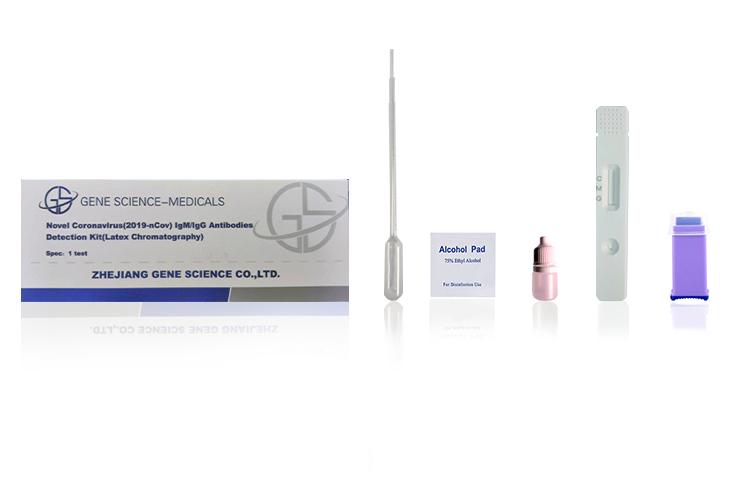 新型冠状病毒(2019-nCoV)IgM/IgG抗体联合检测试剂盒(乳胶层析法)