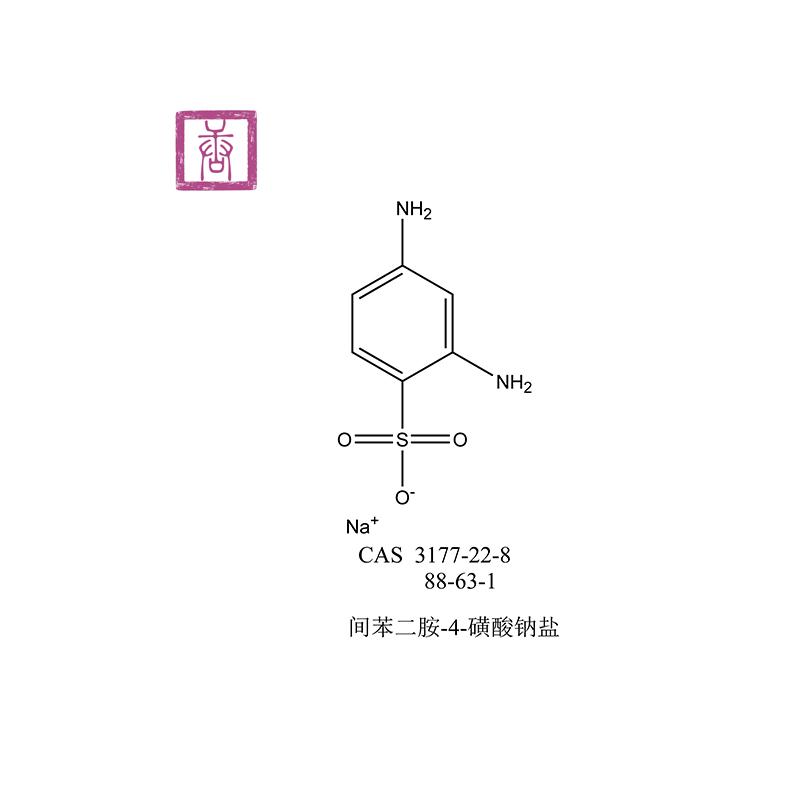 间苯二胺-4-磺酸钠盐