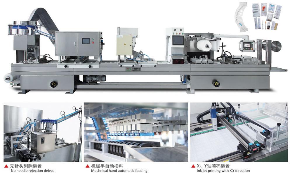 DPB-420/520  平板式软(硬)塑泡罩包装机