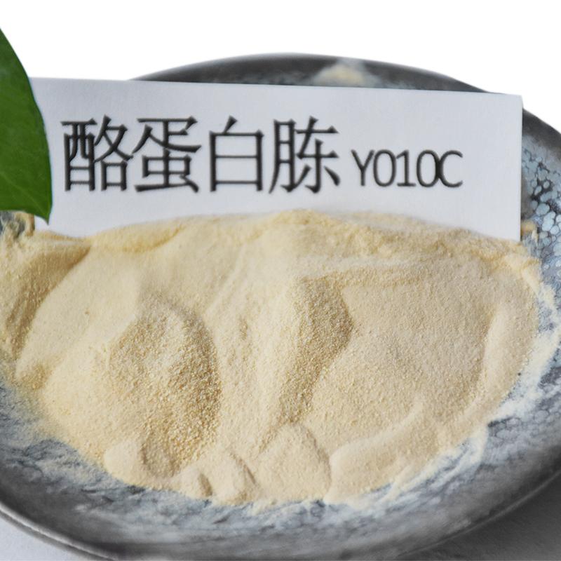酪蛋白胨(Y010C)