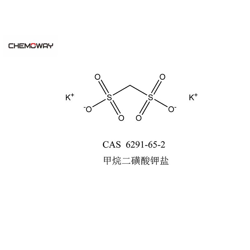 甲烷二磺酸钾盐