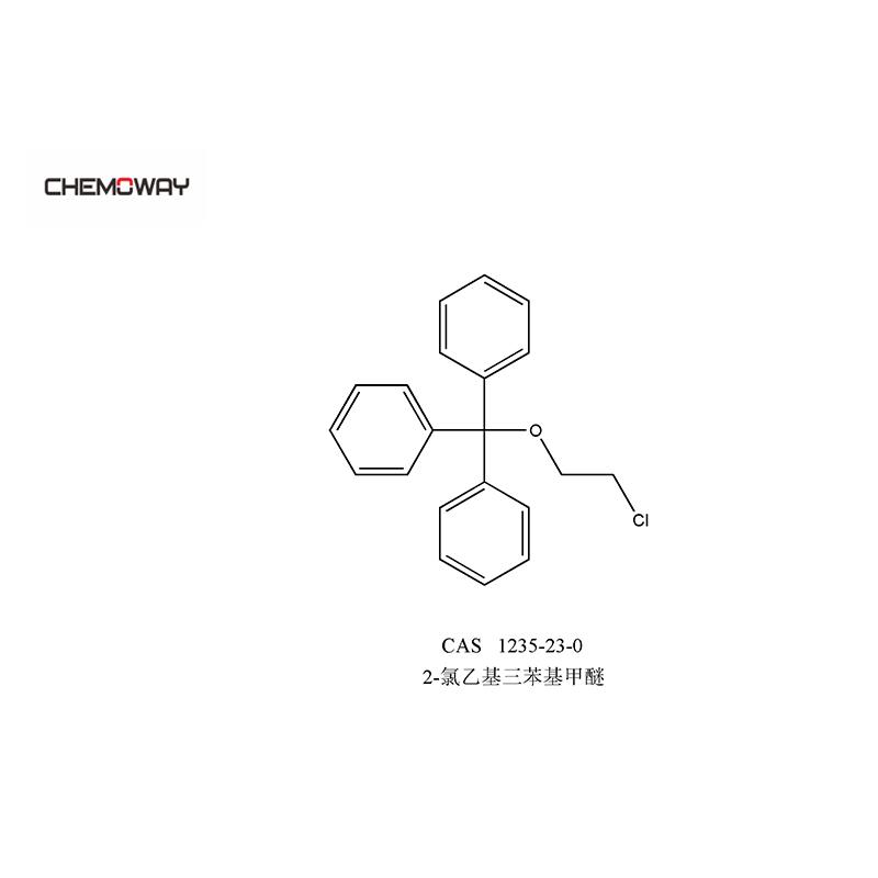 2-氯乙基三苯基甲醚