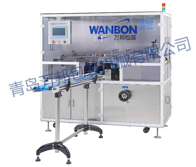 WBG-680型全自動三維裹包機