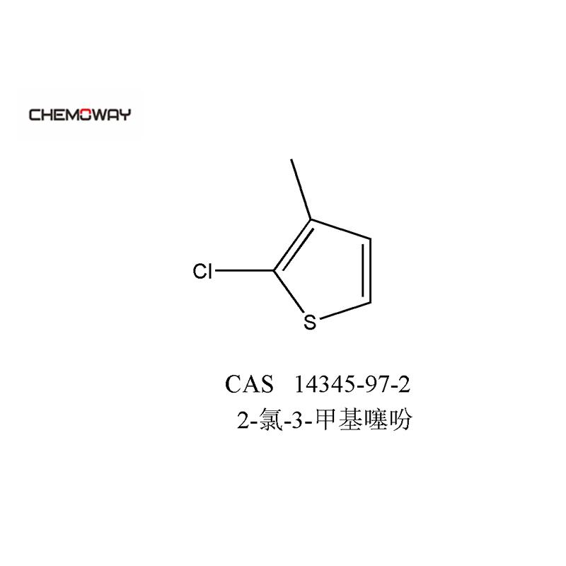 2-氯-3-甲基噻吩