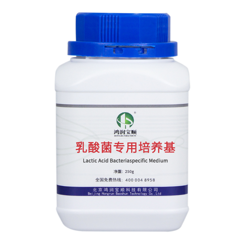 乳酸菌专用培养基