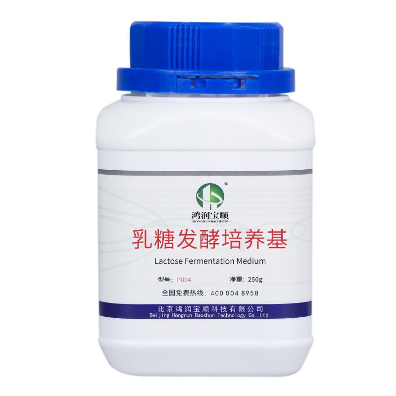 乳糖发酵培养基