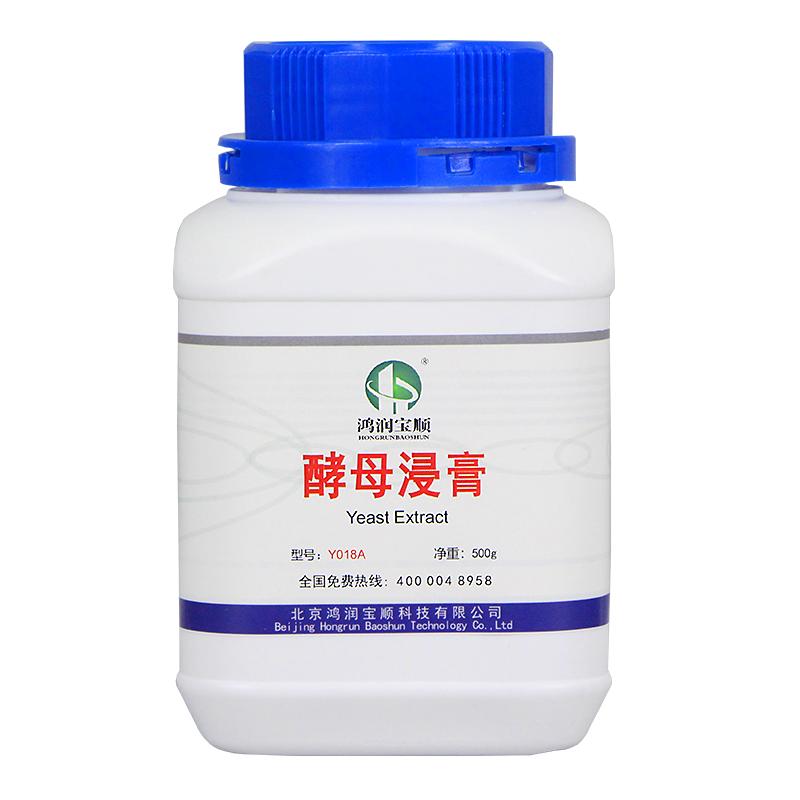 酵母浸膏(試劑級)