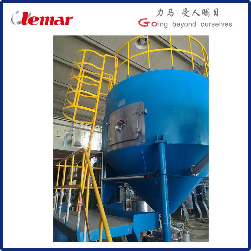 25Kg干燥造粒水基陶瓷浆料喷雾干燥机