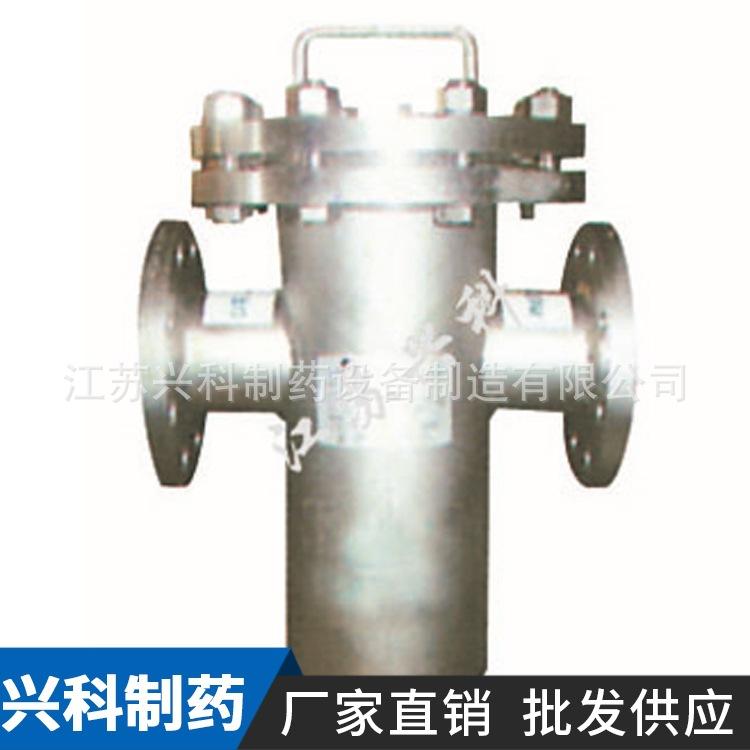 廠家大量批發 XKJ系列管道過濾器 過濾器出售XKJ系列管道過濾器