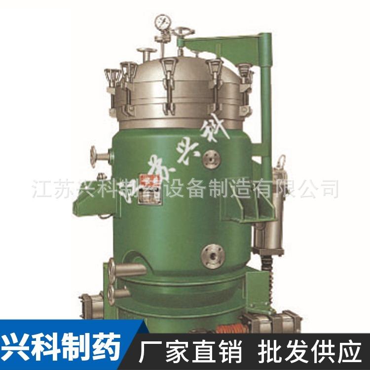 廠家大量直銷XKG系列自動板式密閉過濾器 出售自動板式密閉過濾器