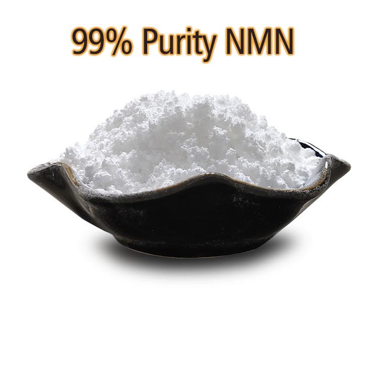 希吉亞NMN