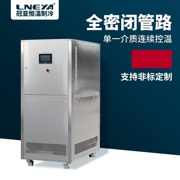 反应罐高低温温度控制装置