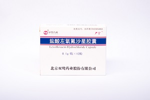 盐酸左氧氟沙星胶囊