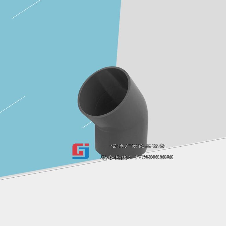 UPVC45度弯头UPVC塑料管件45度弯头